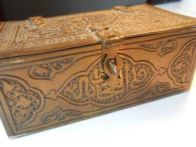 Lovely Antique Vintage Persian Islamic Brass Copper Box Signed