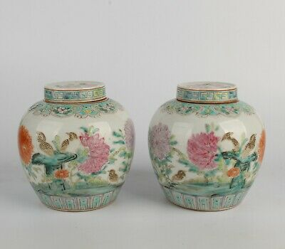 Pair of Antique Chinese Wucai Porcelain Jars with Guangxu Mark