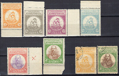 GREECE CRETE 1905 THERISSON REBELS 3rd ISSUE SET MNH SIGNED UPON REQUEST