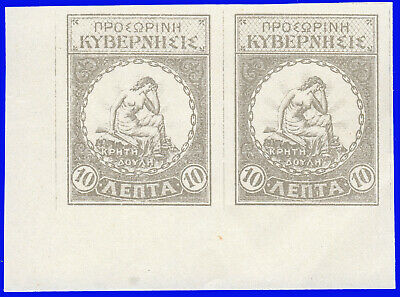 GREECE CRETE 1905 THERISSON REBELS 3rd ISSUE 10 lep.Imper.pair NO GUM SIG UP REQ