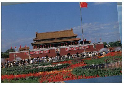 (EP 9) Postcards - China (with stamps) Tian'anmen Gate - Beishai Park (2)