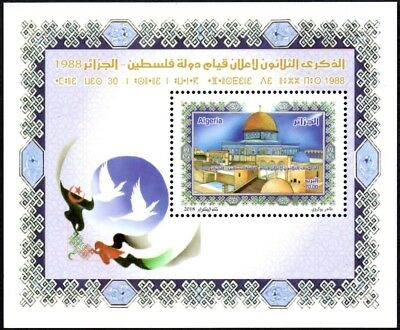 Algeria - 2018  Palestine Proclamation 35th Anniv , Nov 15th - MNH Souv Sheet **