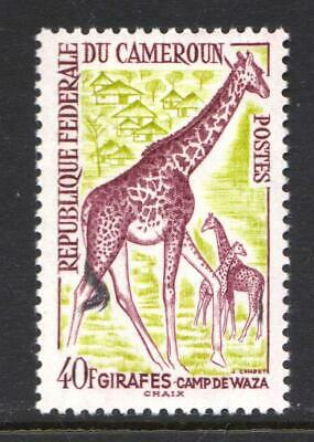 Cameroun 1962 - Giraffe 40F value - MNH  - Cat £6.50 - (26)