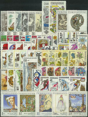Czechoslovakia - 1971 Complete Year Set Stamps- Jahrgang - **mnh** - Cheap !!