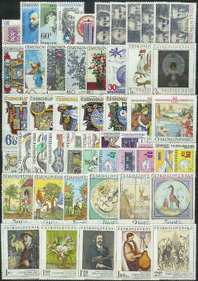 Czechoslovakia - 1974 Complete Year Set Stamps- Jahrgang - **mnh** - Cheap !!