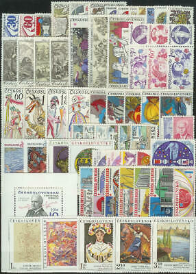 Czechoslovakia - 1975 Complete Year Set Stamps- Jahrgang - **mnh** - Cheap !!