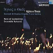 Agios O Theos - Ancient Orthodox Chants From Serbia, Music