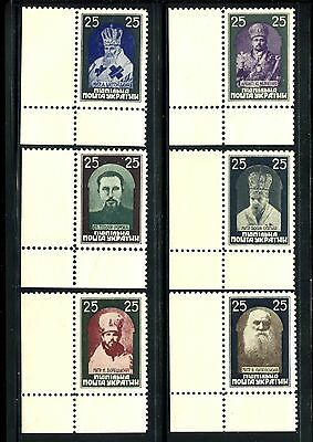 Ukraine MNH Interesting rare stamps Famous People ??????????? x24457