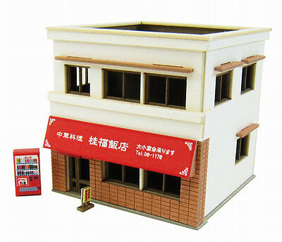Sankei MP01-121 Chinese Restaurant 1/220 Z scale