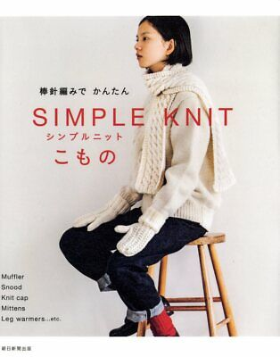 Simple Knit Items Japanese Craft Book