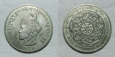 BHUTAN : 3 NGULTRUMS 1979 - gEF - LUSTROUS & NICE - Large Coin 39mm