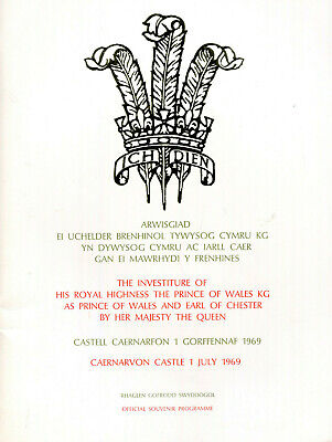 Investiture Of His Royal Highness Prince Charles As Prince Of Wales 1969