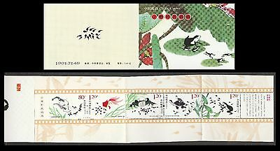 China 2013-13 Little Tadpoles Looking for Their Mother Booklet (5 stamps) MNH
