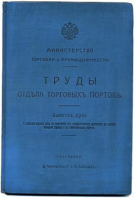 1907 Russian Rare Book Seawater acting on a structure О действии морской воды