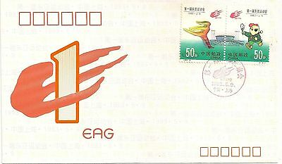 China 1993-6 The First East Asia Games (design B) FDC