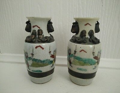 Antique Chinese Porcelain Crackled Glaze Warriors Vases Chenghua Brown Mark