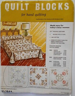 "NIP 12 Quilt Blocks Stamped For Embroidery 14"" x 14"" Vogart DAISY LEGEND No 384A"