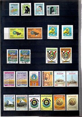 United Arab Emirates 16 Mnh Sets Deaf Week, Youth Year, Census ... 1985-1992