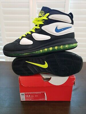 Nike air air air Max SQ Uptempo 2 sample Größe 42,5 (9US