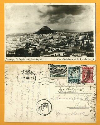 Greece.old Postcard Stamp 1937 R.photo -Athens From Lecabitos - Rare