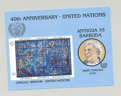 Antigua #904 Chagall, Art, Stained Glass, UN 40th Anniversary 1v Imperf Proof