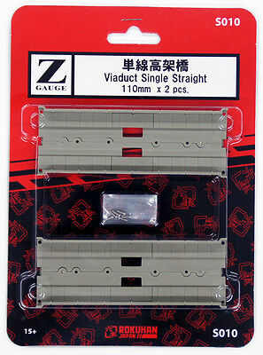 Rokuhan S010 Z Scale Viaduct Single Straight 110mm 2 pcs. (1/220 z scale)