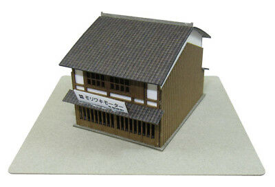 Sankei MP01-52 Japanese Store B 1/220 Z scale