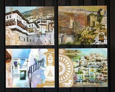 GREECE, GREEK STAMPS 2018 12th set, euromed traditional houses minisheet, MNH