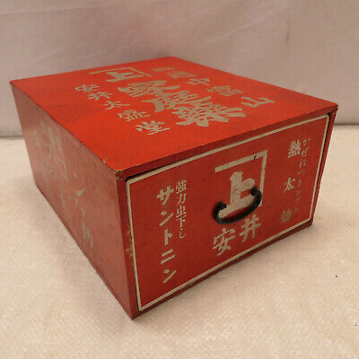 Vintage Wooden and Card Japanese Medicine Box Drawers Circ1950s #890