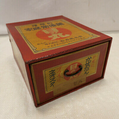 Vintage Wooden and Card Japanese Medicine Box Drawers Circ1950s #924