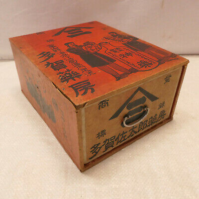 Vintage Wooden and Card Japanese Medicine Box Drawers Circ1950s #893
