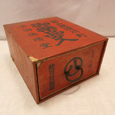 Vintage Wooden and Card Japanese Medicine Box Drawers Circ1950s #897