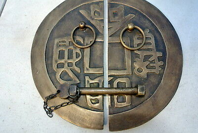 large Door Latch catch brass chain BOLT old asian style heavy pull handle 20cm B