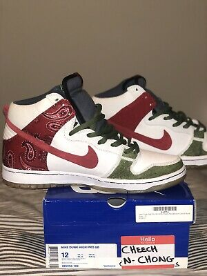 half off a6353 a6057 NIKE SB DUNK High - CHEECH AND CHONG (2011) SZ 12 OG EVERYTHING. STUSSY  BEARS