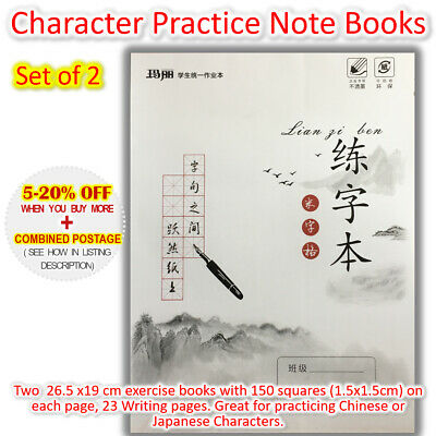 2 Pack  Mi Zi Ge Chinese Japanese Handwriting Exercise Practice Note Book
