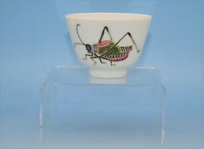 UNIQUE Chinese PORCELAIN Famille Rose Pastel Cup With Cricket Design A248