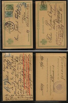 Serbia   2  5  cent green postal cards used, one uprated           MS0116