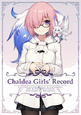 C93 doujinshi fate/grand order FGO Chaldea Girls' Record CurtainCαll Muryotaro 1