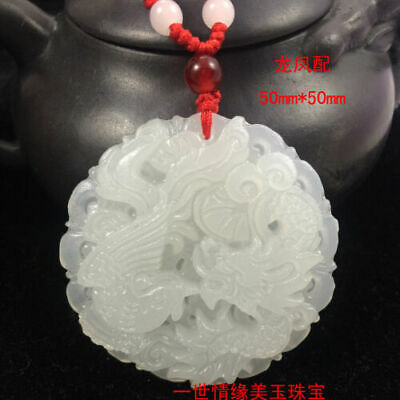 China natural Beautiful Hetian white jade carved pendant necklace Dragon phoenix