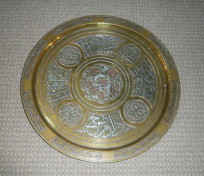 Antique Large Intricate Islamic Cairoware Silver & Copper Inlaid Brass Tray
