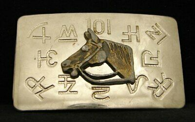 HH30125 VINTAGE 1970s CHAMBERS *FAMOUS RANCH BRANDS* HORSE HEAD BUCKLE