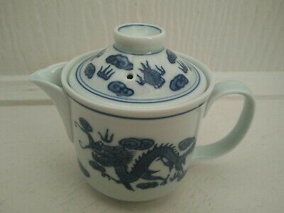 Chinese vintage Blue and White porcelain creamer Dragon