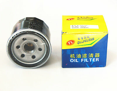 OIL FILTER RANCH Pony 500 YinXiang BMS TrailMax UTV Side by