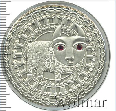 Belarus 2009 20 Roubles Zodiac Signs Scorpio 28.28g Silver Coin with Zircons