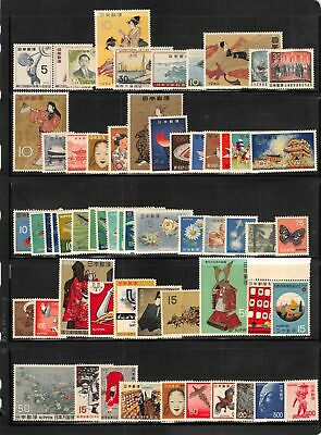 Lot of 121 Japan MNH Mint Never Hinged Stamps Scott Range 658a - 1268 #140648 X