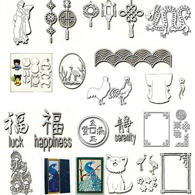 Asian Style Metal Cutting Dies Stencil Scrapbooking Paper Cards Embossing Crafts