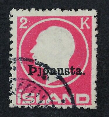 CKStamps: Iceland Stamps Collection Scott#O50 Used