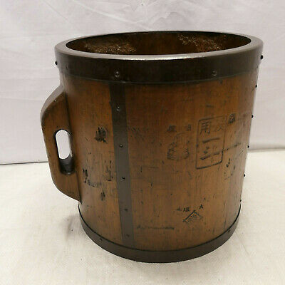 Antique Japanese Wooden Rice Bucket Basket Wooden Handles C1930s  #37