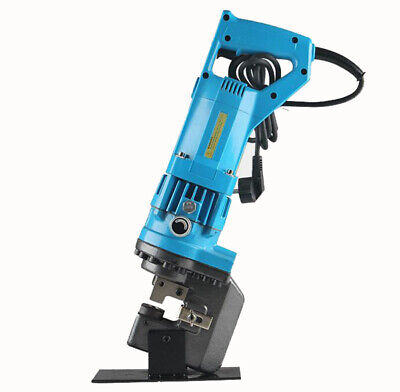 220V Electric Handy Hydraulic Hole Puncher For Punching 6mm Thickness 6.5-20.5mm