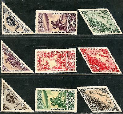 Tannu Tuva🐫13th issue. Year 1936. Sc. C10-8. Full set. MLHOG. CV $650+
